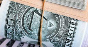 Wanneer beginnen mensen door te krijgen dat geld eigenlijk niks is? Kijk hier hoe je wordt besodemieterd