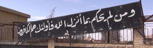 Het Westen steunde de creatie van terreurgroep IS, laten deze geopenbaarde overheidsdocumenten zien